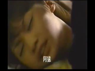 男女一夜激情 杨丞琳激情床戏吻戏视频
