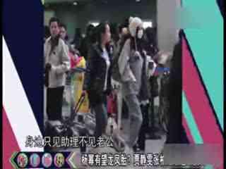 刘恺威买书自学育儿经杨幂怀孕一天吃四顿-最八视频孔损图片