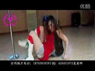 西安钢管舞培训 美女钢管舞表演