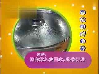 宝宝辅食宝宝食谱营养面条宝宝宝宝糯米粥的桂花宝宝藕怎么做图片