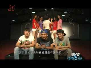 《爱笑议室》搞笑服装设计--商铺TV设计公司华数郑州图片