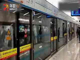 上海地铁上美女的痒