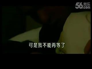 【床戏大全】《王与我》激情床戏吻戏视频片段