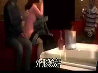 【美女遭】美女面试模特遭实录