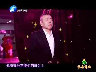 《梨园春*2014》【戏曲综艺】 - 竹林听书 - 竹林听书的博客