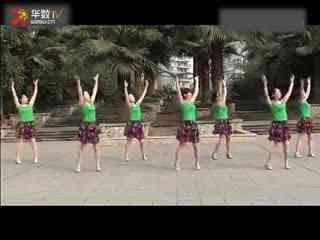 周思萍广场舞火了火了火广场舞教学背面示范