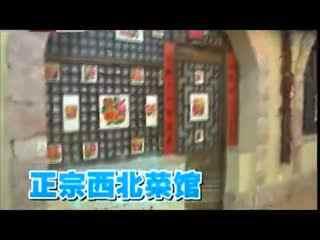 食谱豆腐羹润肠排毒排骨v食谱玉米--华数TV清炖木耳美食放花叔图片