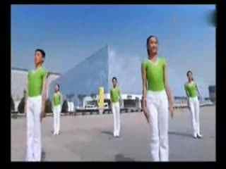 第三套广播体操:舞动青春