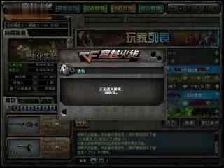 cfqqq.com_cfqqqcom_wwwqqqcao4com_qqq78com_w