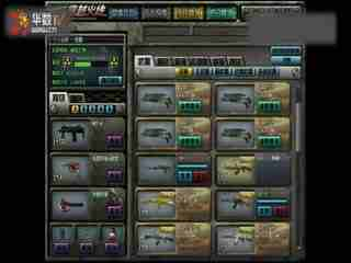 最新游戏官方下载_快玩游戏盒下载单机游戏集合最新免费快玩游戏官方