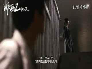 盘点2013韩国床戏吻戏最多的伦理电影【夜关门