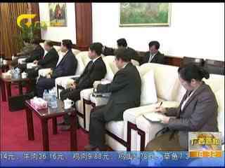 彭清华会见老挝国家领导人-新闻深一度 20140213 杭州限牌传闻 4S图片