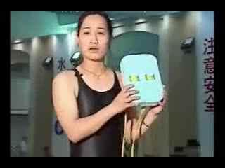 游泳教学视频 背漂的戴法 学游泳教学片--华数