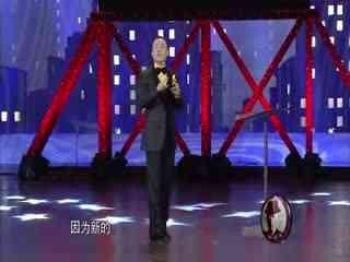 笑动2014-电视TV频道乌拉圭图对搞笑埃及随心1看华数图片