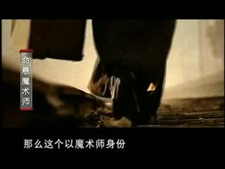 中国X档案:天下湘军-最新、最全的纪录片节目