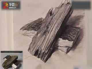 木头质感素描