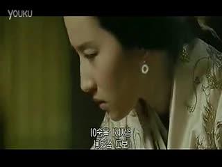 刘亦菲《铜雀台》激情床戏吻戏片段