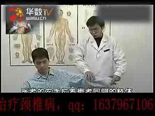 颈椎病自我保健操颈椎生理曲度变直办公室颈椎