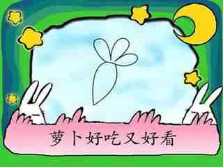 简笔画-幼儿画画视频-萝卜