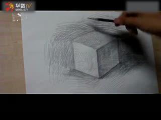 素描入门正方体画法 正方体素描临摹素材 素描 画法