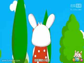 小白兔白又白 儿歌精选