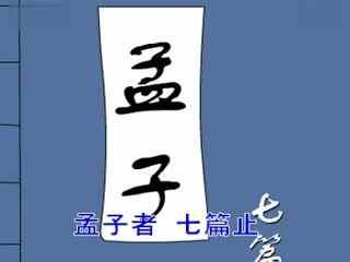 三字经童声朗读mp3_
