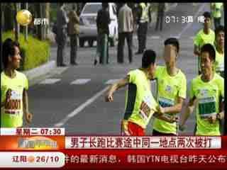 男子 赛跑/00:03:30