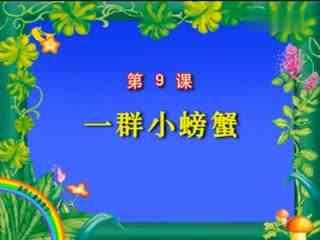 儿童简笔画教程视频 猴子的画法--华数tv