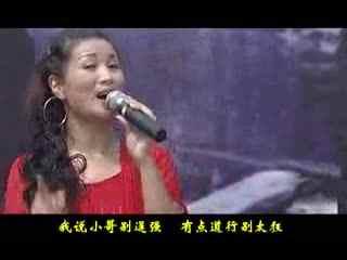 说唱小调 刘晓燕唢呐说唱《八大美女》