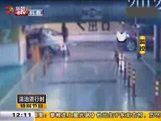 视频:监拍停车场灵异一幕