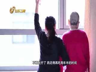《樱桃红之袖珍妈妈》4月18日河北卫视全国首播