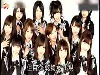 视频:日本女生包尿布上班