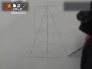 素描几何形体圆锥体的画法 1 华数tv