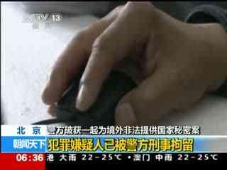 中国女记者高瑜 盘点叛逃国外的中国间谍们