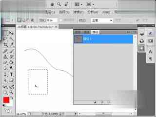 photoshop67零基础教程 路径 描边. 路径填充 .画