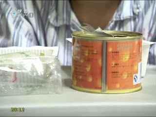 中国华数探秘-美食TV电视随心看美食吃荔波频道什么到图片