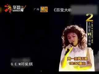 美女看点:刘仁娜池贤宇《仁显王后的男人》踮脚吻戏