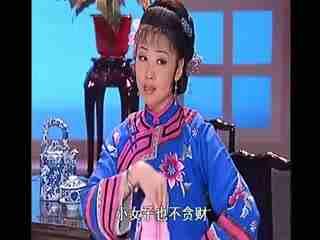 黄梅戏精彩唱段:小辞店海报