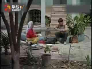 伊朗电影 小鞋子 天堂里的孩子 片断 最新 最