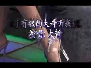 dj舞曲 超劲爆 dj舞曲下载
