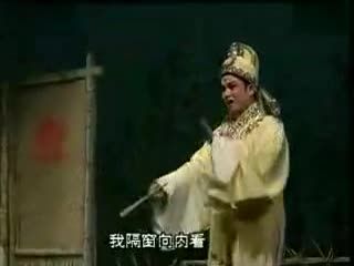 越剧 何文秀 桑园 访妻 算命 赵志刚