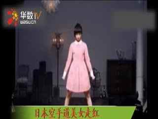 日本空手道美女 用头破十五瓦片走红