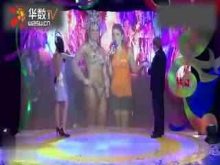 巴西狂欢节美女性感热舞表演