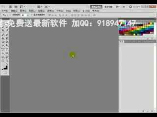 photoshop软件教程视频ps怎么用抽出抠图图片