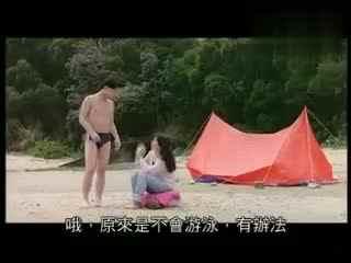 女性避孕套使用方法转载