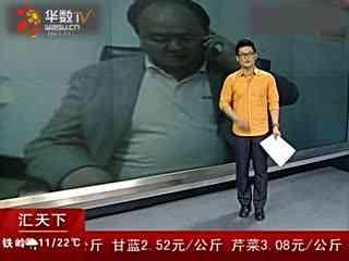 农民冒充联合国官员赴监狱嚣张提人图片