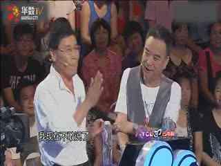 年代秀20120817叶璇杨紫牛萌萌完整版最新一期年代秀图片