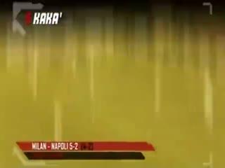 个人 电视 卡卡/卡卡个人集锦:卡卡AC米兰十佳进球