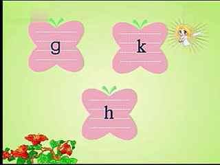 儿童早教 儿童汉语拼音学习 g k h