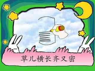 儿童简笔画教程视频 猴子的画法